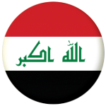 Iraq Country Flag 25mm Flat Back